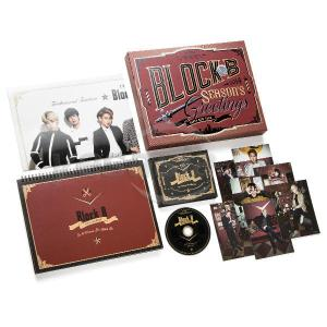 Block B 2014 Season's Greetings