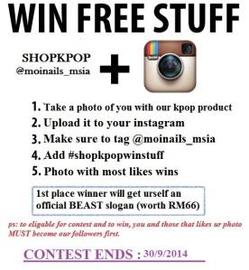 instagram-eswic-agenda-contest